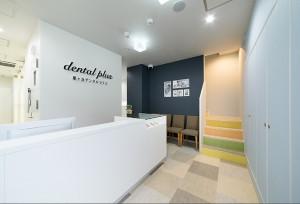 dental-info03